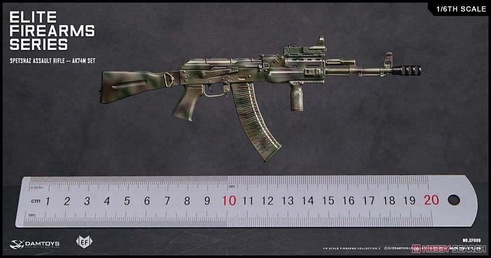Dam Toys - Elite Firearms Series 2 - Spetsnaz Assault Rifle - AK-74M Set (Camo)