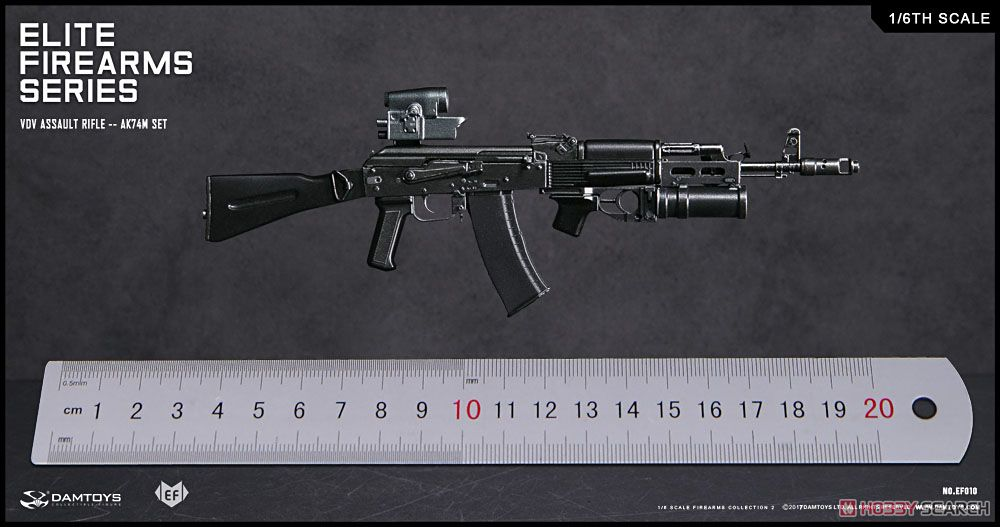Dam Toys - Elite Firearms Series 2 - VDV Assault Rifle - AK-74M Set (Black)