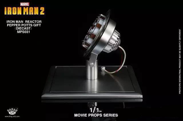 King Arts - MPS031 - Movie Props Series 1:1 - Iron Man Arc Reactor Mark I (1) - Marvelous Toys - 3