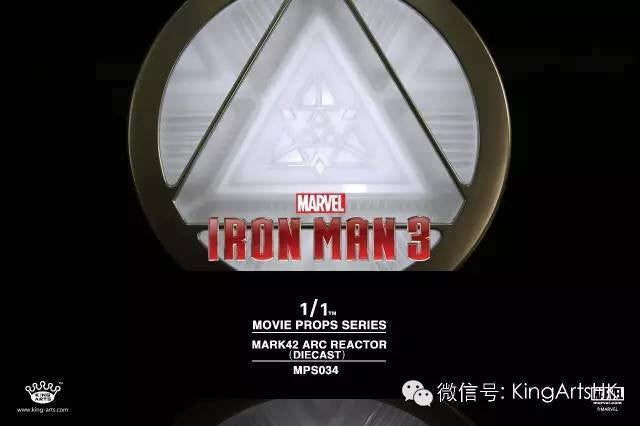 King Arts - MPS034 - Movie Props Series 1:1 - Iron Man Arc Reactor Mark XLII (42) - Marvelous Toys - 3