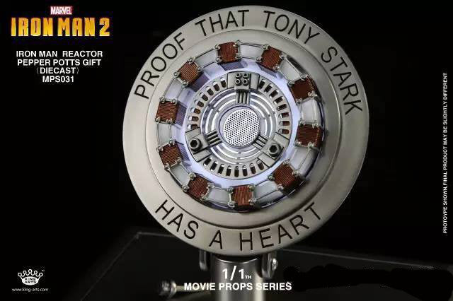King Arts - MPS031 - Movie Props Series 1:1 - Iron Man Arc Reactor Mark I (1) - Marvelous Toys - 2