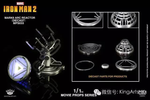 King Arts - MPS033 - Movie Props Series 1:1 - Iron Man Arc Reactor Mark VI (6) - Marvelous Toys - 3
