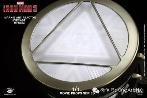 King Arts - MPS034 - Movie Props Series 1:1 - Iron Man Arc Reactor Mark XLII (42) - Marvelous Toys - 1