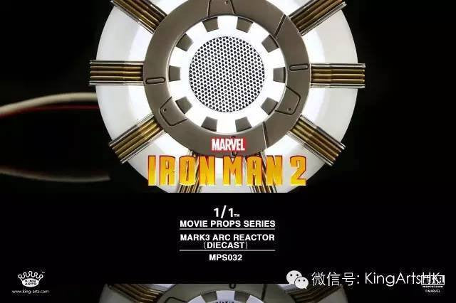 King Arts - MPS032 - Movie Props Series 1:1 - Iron Man Arc Reactor Mark III (3) - Marvelous Toys - 4