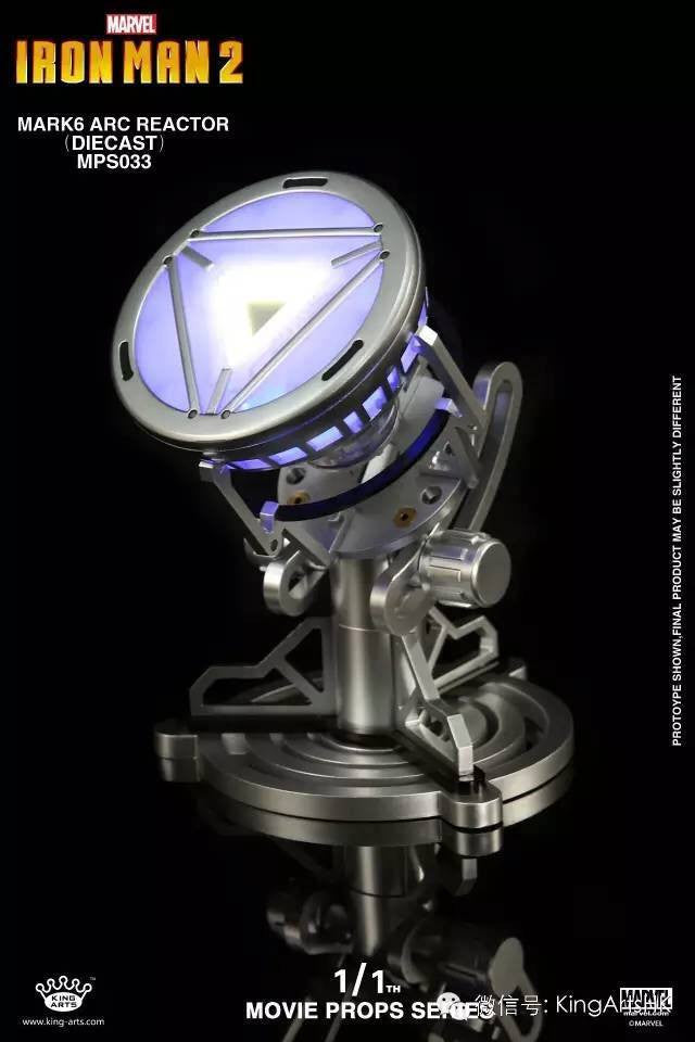 King Arts - MPS033 - Movie Props Series 1:1 - Iron Man Arc Reactor Mark VI (6) - Marvelous Toys - 1