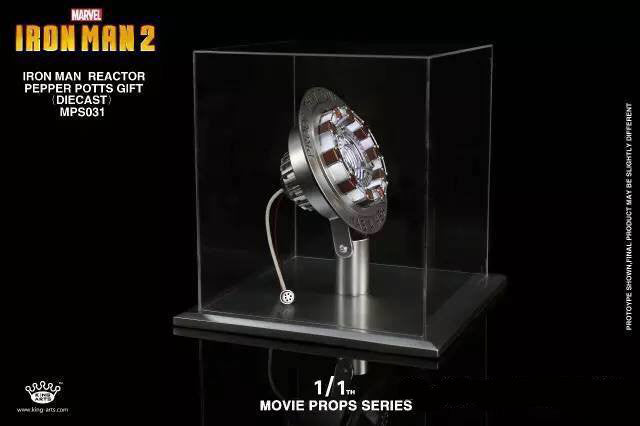 King Arts - MPS031 - Movie Props Series 1:1 - Iron Man Arc Reactor Mark I (1) - Marvelous Toys - 4