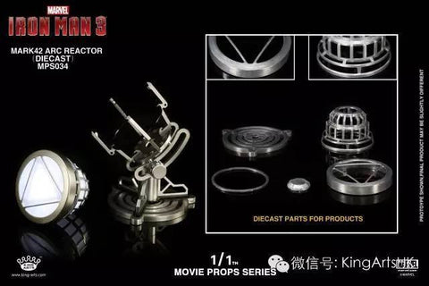 King Arts - MPS034 - Movie Props Series 1:1 - Iron Man Arc Reactor Mark XLII (42) - Marvelous Toys - 2