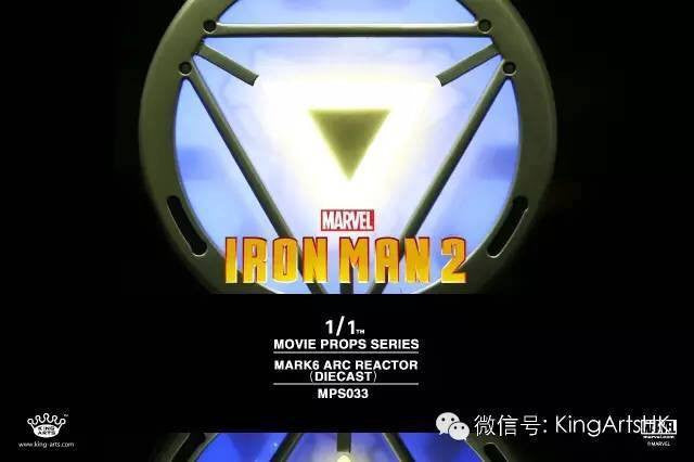 King Arts - MPS033 - Movie Props Series 1:1 - Iron Man Arc Reactor Mark VI (6) - Marvelous Toys - 4