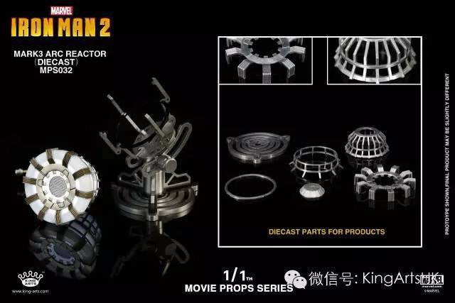 King Arts - MPS032 - Movie Props Series 1:1 - Iron Man Arc Reactor Mark III (3) - Marvelous Toys - 3