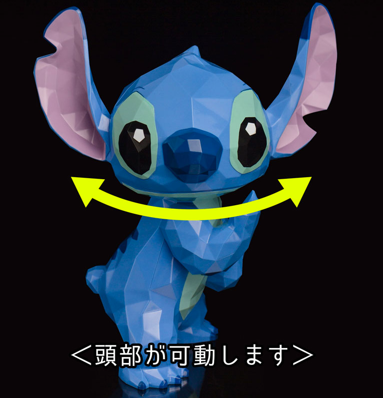 Sentinel - POLYGO Stitch (Japan Version) - Marvelous Toys - 7
