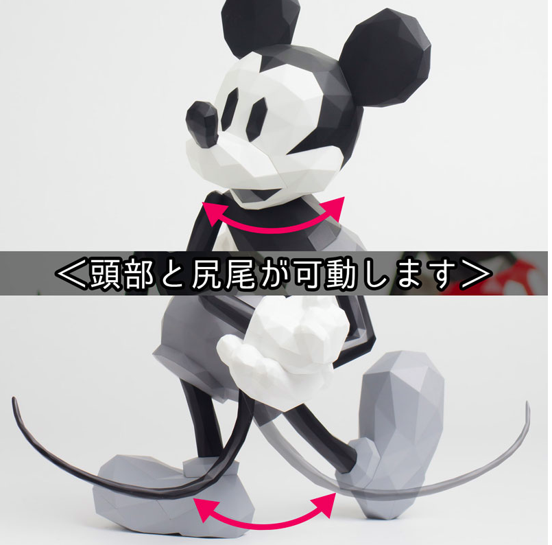 Sentinel - POLYGO Mickey Mouse Grey (Japan Version) - Marvelous Toys - 5