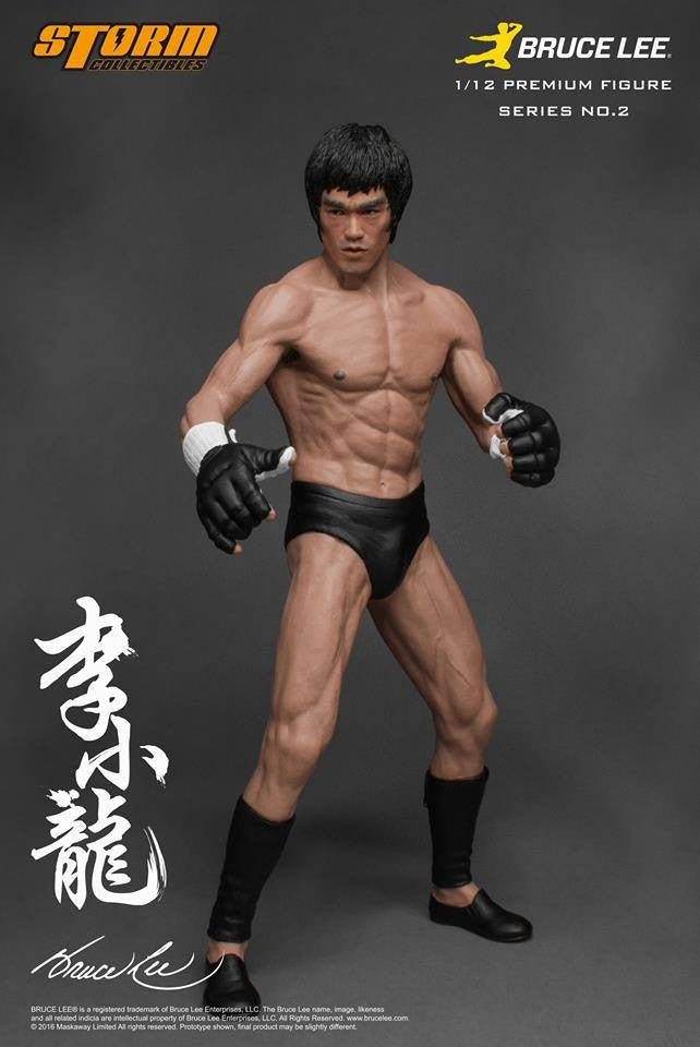 Storm Collectibles - 1/12th Scale Premium Figure - Bruce Lee The Martial Artist Series No.2 - Marvelous Toys - 2