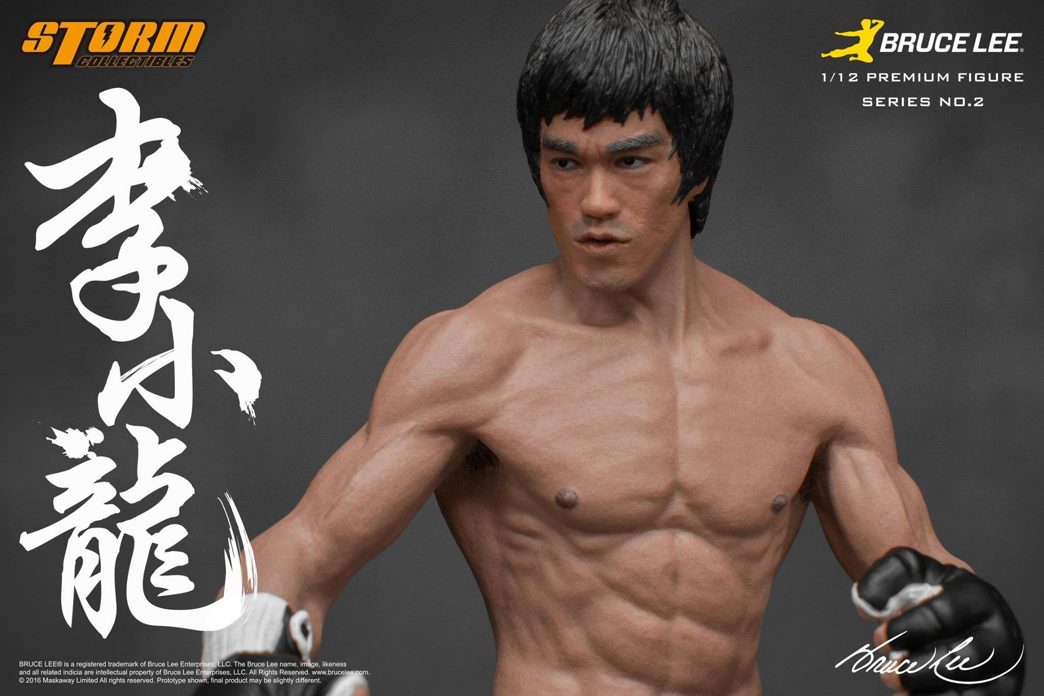 Storm Collectibles - 1/12th Scale Premium Figure - Bruce Lee The Martial Artist Series No.2 - Marvelous Toys - 6