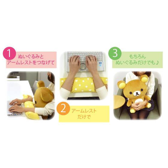 Bandai Online Exclusive - Rilakkuma PC Cushion - Marvelous Toys - 4