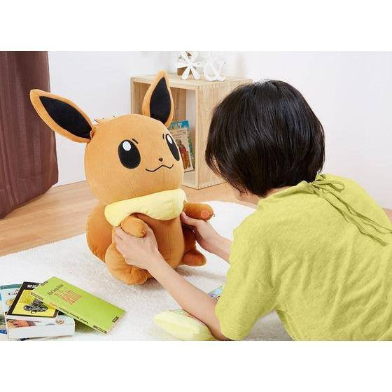Bandai Online Exclusive - Eevee PC Cushion - Marvelous Toys - 4