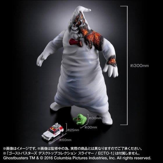 Bandai Online Exclusive - 30 cm Series - Ghostbusters Rowan - Marvelous Toys - 6