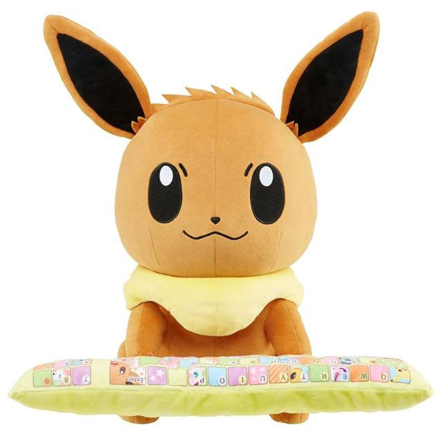 Bandai Online Exclusive - Eevee PC Cushion - Marvelous Toys - 6