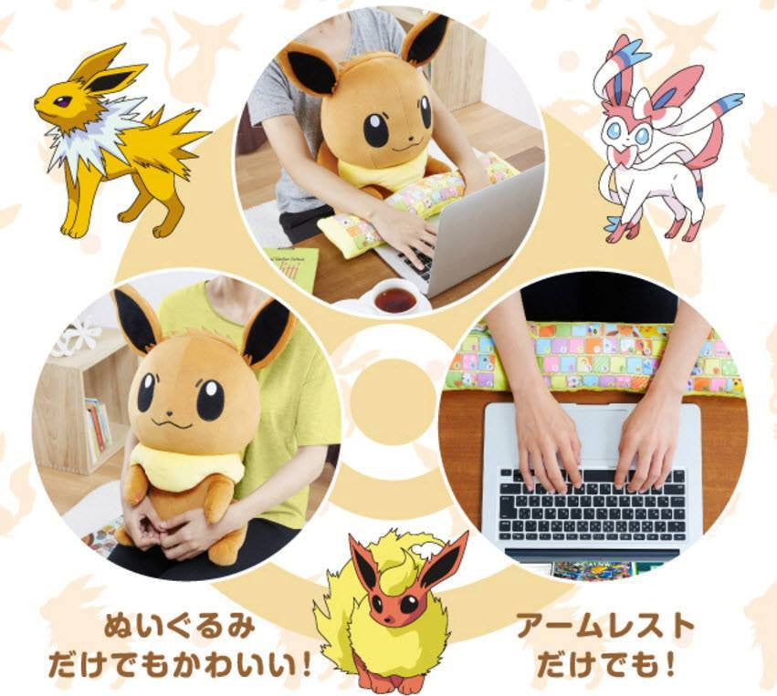 Bandai Online Exclusive - Eevee PC Cushion - Marvelous Toys - 7