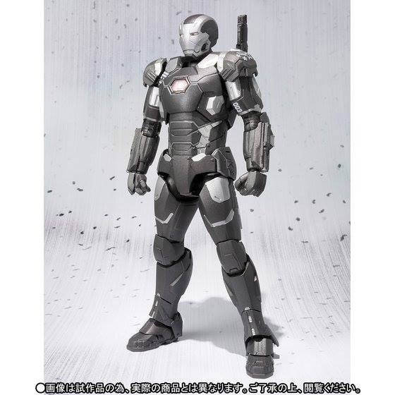 S.H.Figuarts - Captain America: Civil War - War Machine Mark III (TamashiiWeb Exclusive) - Marvelous Toys - 2
