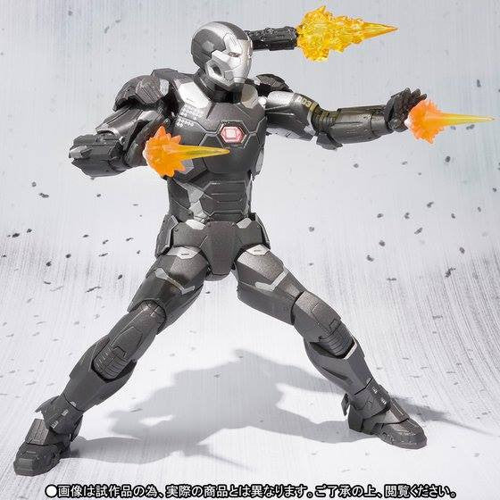 S.H.Figuarts - Captain America: Civil War - War Machine Mark III (TamashiiWeb Exclusive) - Marvelous Toys - 3