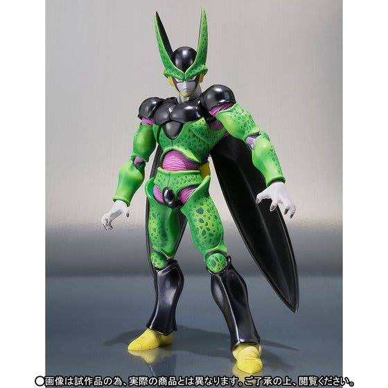 S.H.Figuarts - Dragon Ball Z - Perfect Cell (Premium Color Edition) (TamashiiWeb Exclusive) - Marvelous Toys - 2