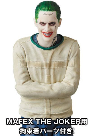 MAFEX No.039 - Suicide Squad - The Joker (Suit Version) (1/12 Scale) - Marvelous Toys - 2
