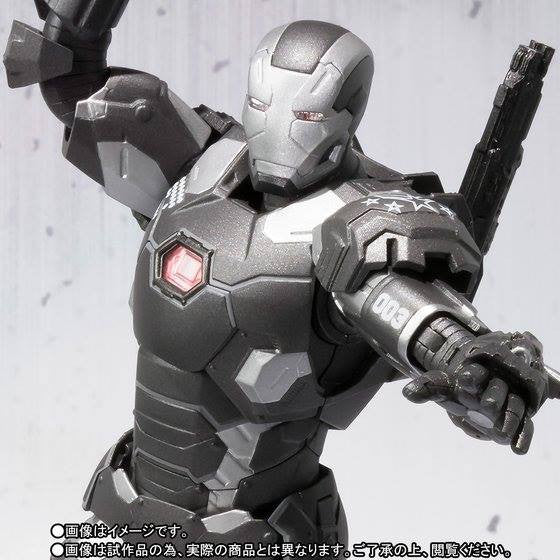 S.H.Figuarts - Captain America: Civil War - War Machine Mark III (TamashiiWeb Exclusive) - Marvelous Toys - 5