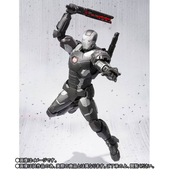 S.H.Figuarts - Captain America: Civil War - War Machine Mark III (TamashiiWeb Exclusive) - Marvelous Toys - 1