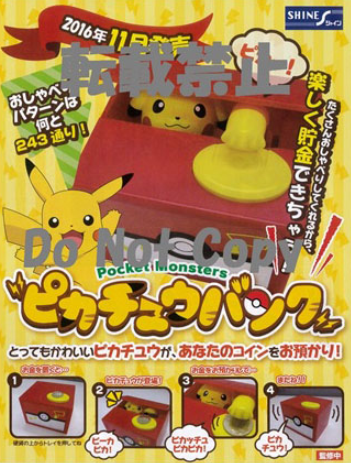 Shine - Pikachu Itazura Bank - Marvelous Toys - 1