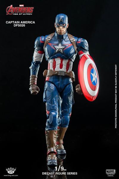 King Arts - DFS026 - Avengers: Age of Ultron - 1/9th Scale Captain America - Marvelous Toys - 1