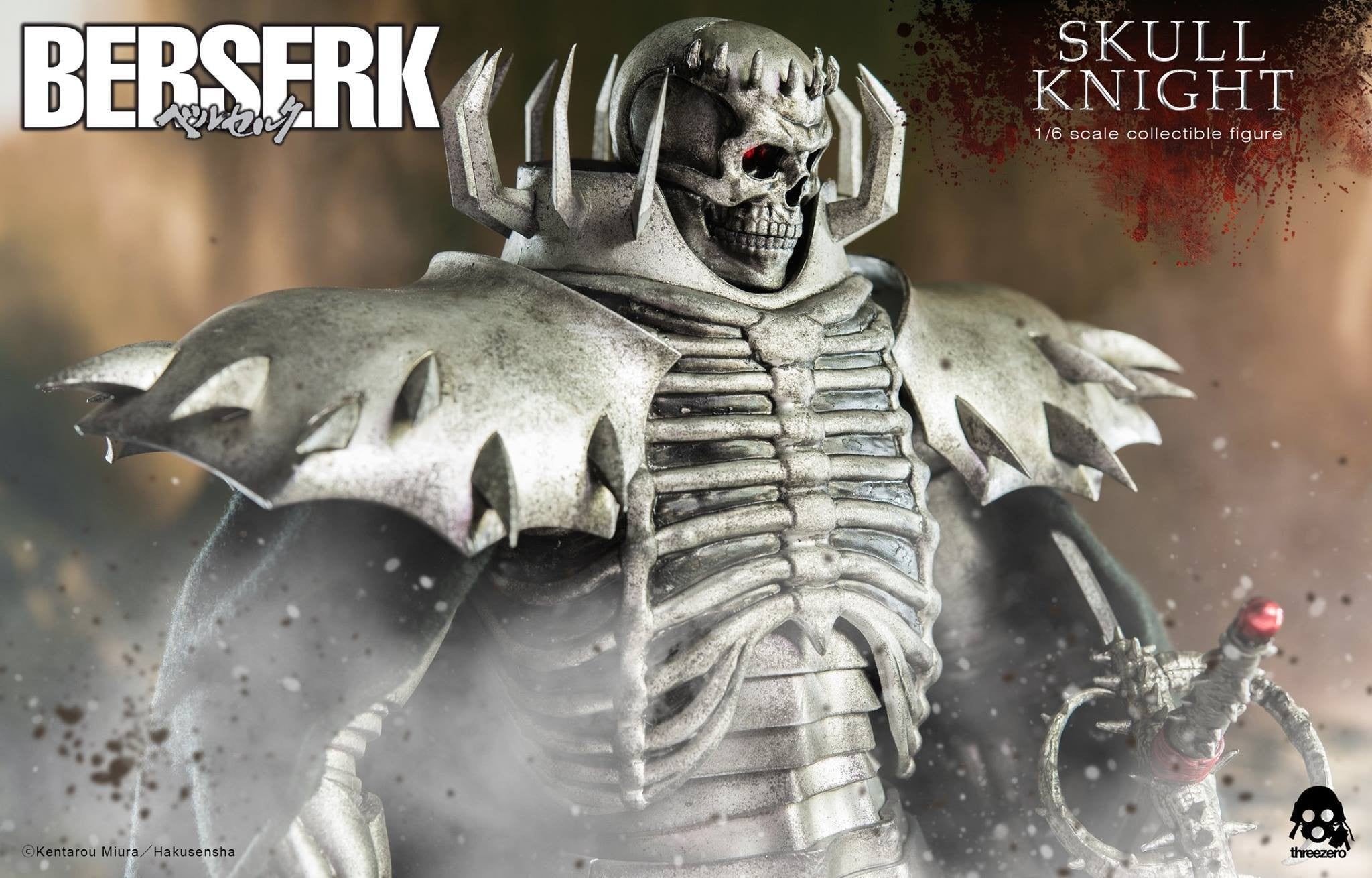 Threezero - Berserk - Skull Knight - Marvelous Toys - 2