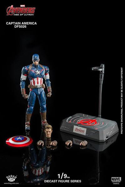King Arts - DFS026 - Avengers: Age of Ultron - 1/9th Scale Captain America - Marvelous Toys - 16