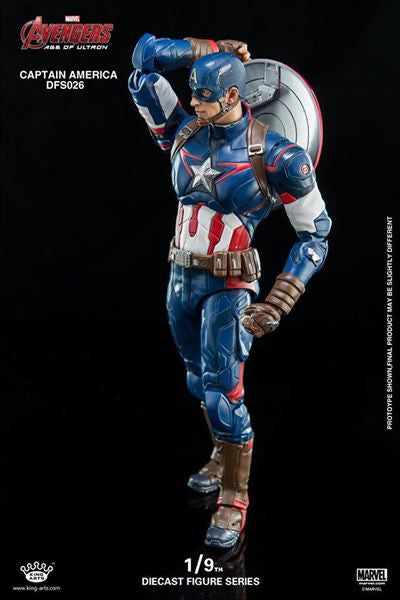 King Arts - DFS026 - Avengers: Age of Ultron - 1/9th Scale Captain America - Marvelous Toys - 7
