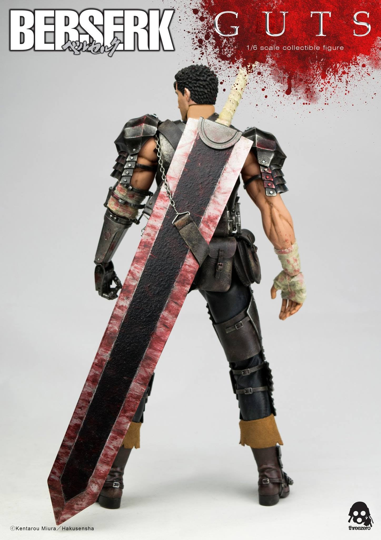 Threezero - Berserk - Guts (Reissue) - Marvelous Toys - 7