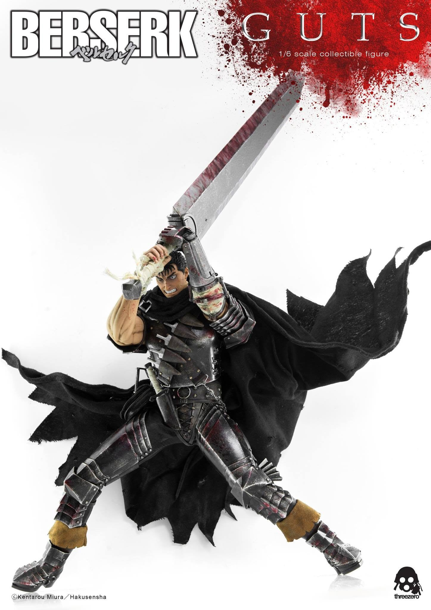 Threezero - Berserk - Guts (Reissue) - Marvelous Toys - 13