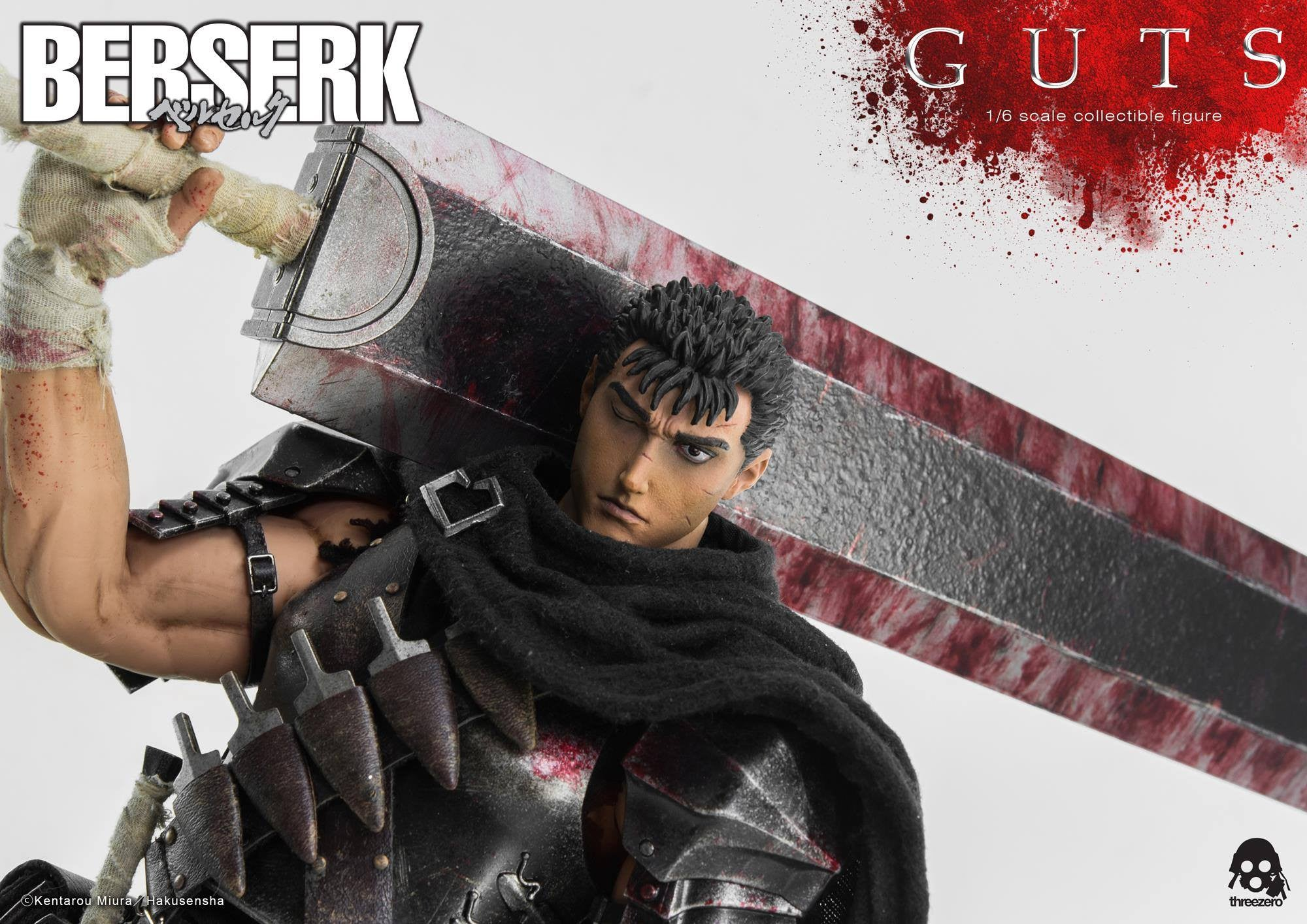 Threezero - Berserk - Guts (Reissue) - Marvelous Toys - 2