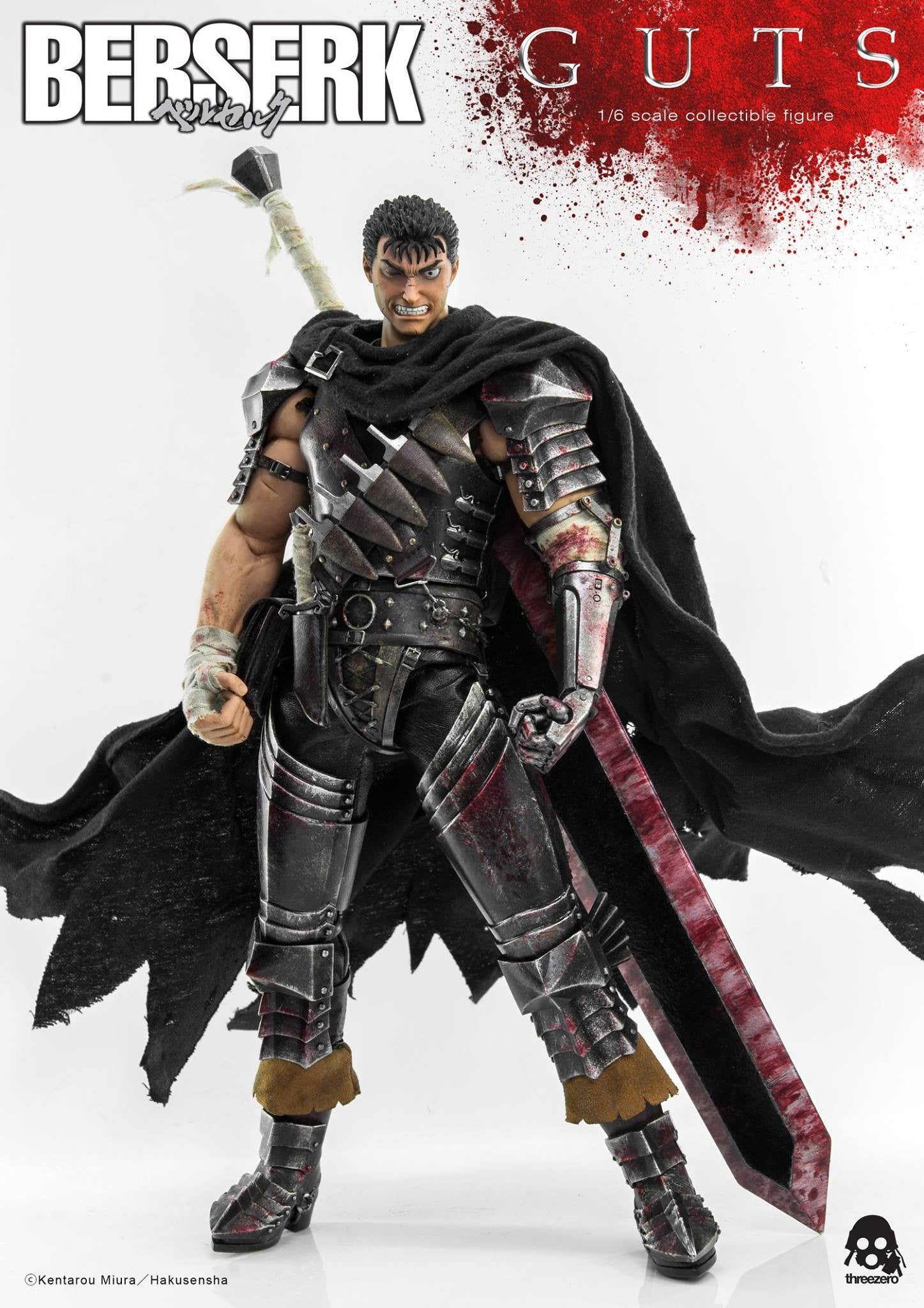 Threezero - Berserk - Guts (Reissue) - Marvelous Toys - 1