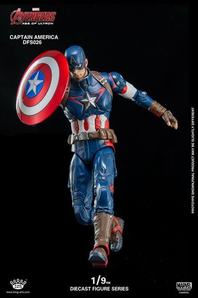 King Arts - DFS026 - Avengers: Age of Ultron - 1/9th Scale Captain America - Marvelous Toys - 9