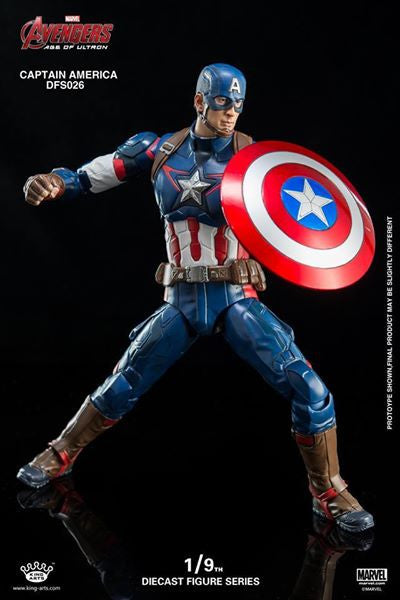 King Arts - DFS026 - Avengers: Age of Ultron - 1/9th Scale Captain America - Marvelous Toys - 10