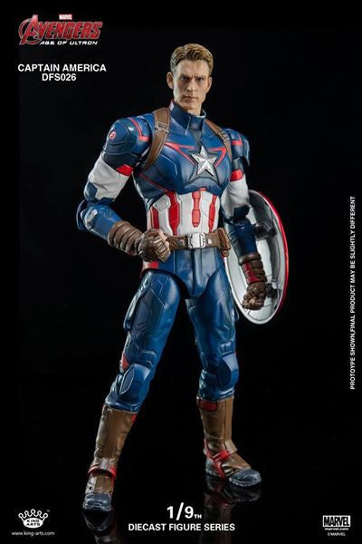 King Arts - DFS026 - Avengers: Age of Ultron - 1/9th Scale Captain America - Marvelous Toys - 2