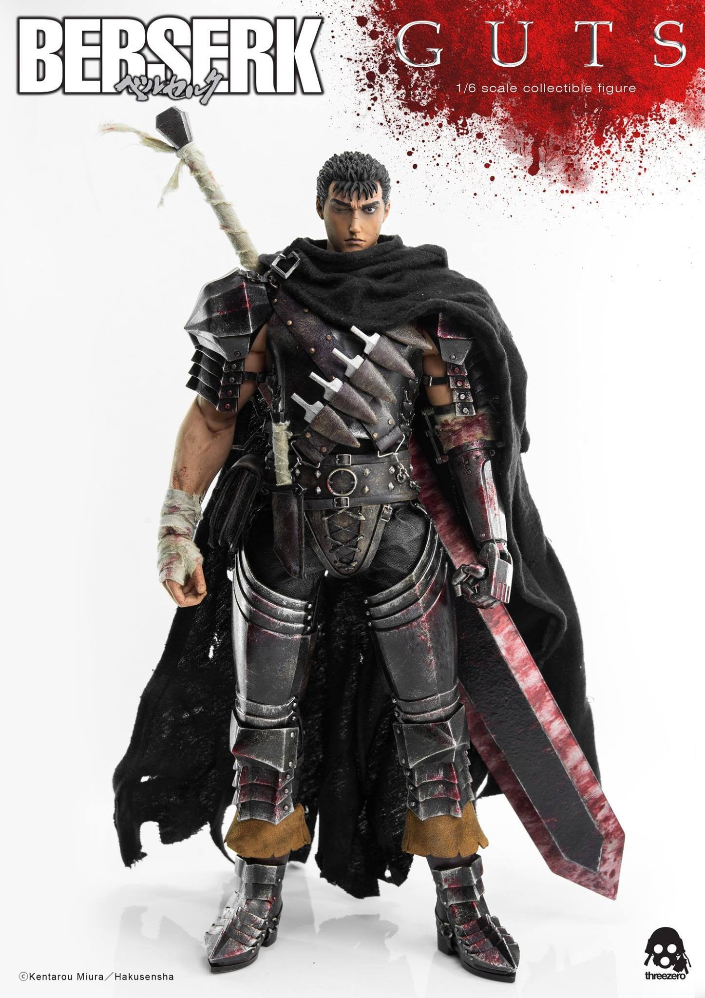 Threezero - Berserk - Guts (Reissue) - Marvelous Toys - 23
