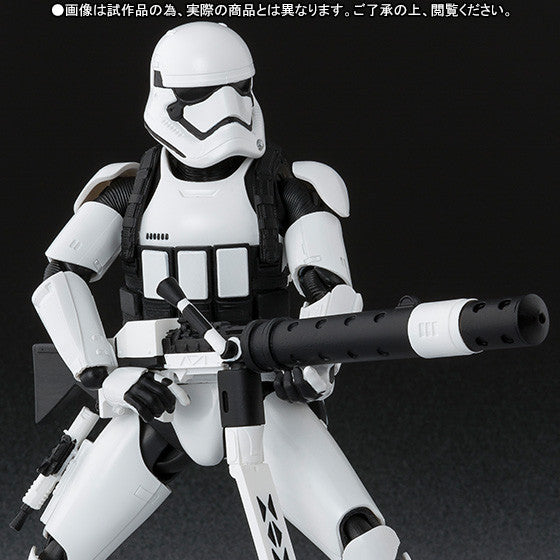 (IN STOCK) S.H. Figuarts - Star Wars: The Force Awakens - First Order Heavy Gunner Stormtrooper - Marvelous Toys - 1