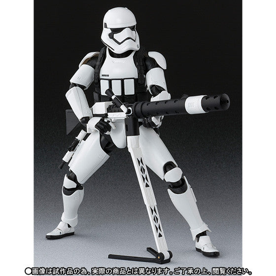 (IN STOCK) S.H. Figuarts - Star Wars: The Force Awakens - First Order Heavy Gunner Stormtrooper - Marvelous Toys - 2