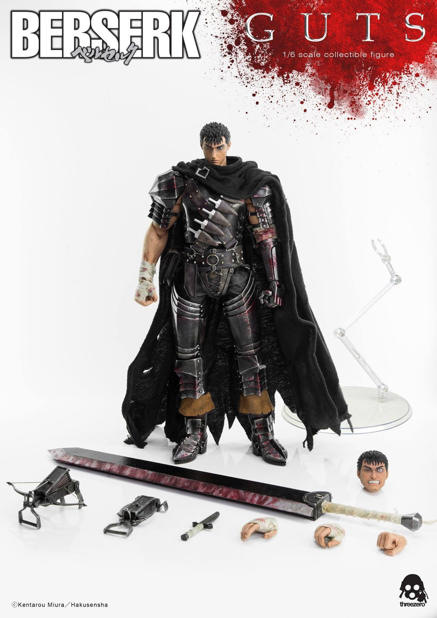 Threezero - Berserk - Guts (Reissue) - Marvelous Toys - 30