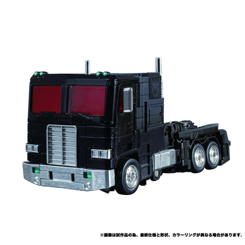 TakaraTomy - Transformers Masterpiece - MP-49 - Black Convoy (Nemesis Prime)