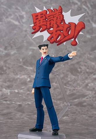 Phat! - Figma SP-084 - Phoenix Wright Ace Attorney - Phoenix Wright - Marvelous Toys - 1