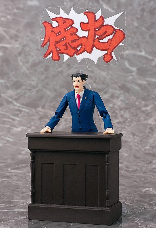 Phat! - Figma SP-084 - Phoenix Wright Ace Attorney - Phoenix Wright - Marvelous Toys - 2