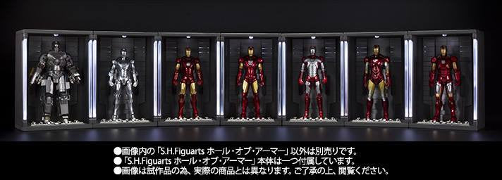S.H.Figuarts - Iron Man - Hall of Armor (TamashiiWeb Exclusive) - Marvelous Toys - 7