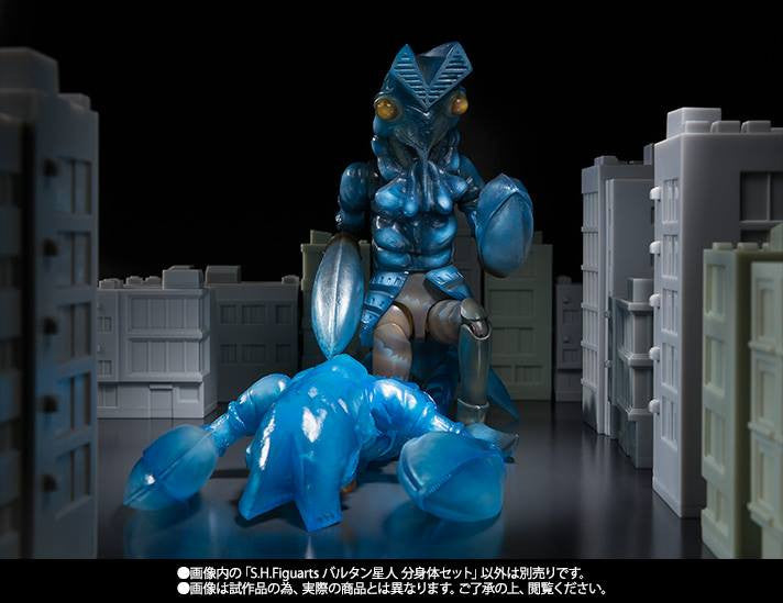 S.H.Figuarts - Ultraman - Alien Baltan Clone Set (TamashiiWeb Exclusive) - Marvelous Toys - 4
