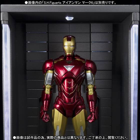 S.H.Figuarts - Iron Man - Hall of Armor (TamashiiWeb Exclusive) - Marvelous Toys - 6